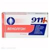 911 Венолгон капс 0,6г №30 (БАД)