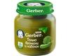 Gerber пюре брокколи и кабачок  130гр. с 5-мес.