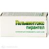 Гельминтокс  125 мг/2,5мл сусп 15мл