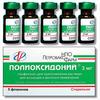 Полиоксидоний лиофилизат д/приг. р-ра д/инъекций и местного прим. 3мг №5 фл