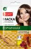 НР маска для волос Горчичная укрепление и активация роста 30 мл