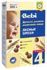Bebi каша рисовая молочная лесные орехи 200гр