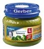 Gerber пюре из брокколи 80гр. с 4-мес.
