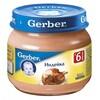 Gerber пюре из индейки 80гр. с 6-мес.
