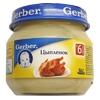 Gerber пюре из цыплёнка 80гр. с 6-мес.
