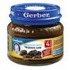 Gerber (Гербер) пюре из чернослива 80гр. с 4-мес.