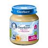Gerber пюре абрикос с творогом 125гр. с 6-мес.