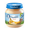 Gerber (Гербер) пюре банан 130гр.с 6-мес.