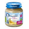 Gerber пюре банан со сливками 125гр. с 6-мес.