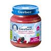 Gerber пюре йогуртное с малиной и черникой 125гр.с 6-мес.