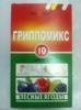 Гриппомикс пор  д/приг р-ра пак №5 (лесные ягоды) с фруктозой