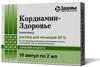 Кордиамин-Здоровье р-р д/ин 25% 2мл №10