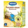 Nestle каша безмолочная рисовая  200г