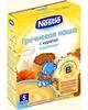 Nestle каша молочная гречневая с курагой 250г