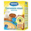 Nestle каша молочная гречневая 250г