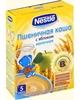 Nestle каша молочная пшеничная с яблоком 250г