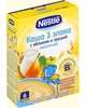 Nestle каша молочная 3 злака с яблоком и грушей 250г