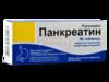 Панкреатин таб п/о 0,24г №50