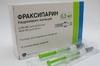 Фраксипарин р-р для п/к введения 2850 МЕ анти-фактор Xa/0,3мл ,9500МЕ анти -Ха/мл,№10 шприц