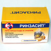 Ринзасип с витамином С порошок д/приг. р-ра д/приема внутрь 5 г №10 саше (лимонный)