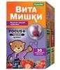 ВитаМишки Фокус + Черника пастилки жевательные в форме мишек №30  для детей с 3-х лет БАД