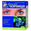 "Фчай ""Ключи здоровья""№41 ""Фито Черника"" 1,5г №20"