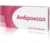 Амброксол таб 30 мг №20