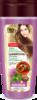 НР шампунь для волос Репейный для поврежденных волос 270 мл