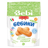 "Bebi Premium печенье ""Бебики"" без глютена 180г с 6 мес"