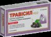Трависил Нео леденцы №16 черная смородина (пищевой продукт)