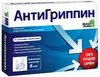 Антигриппин д/взр таб шип №30 без сахара