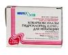 Кокарбоксилаза лиофилизат д/приг. р-ра для в/м и в/в введения 50мг №5 амп.+ вода д/инъекций 2мл №5