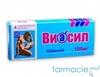 Виасил таб 100 мг №4