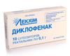 Диклофенак суппозитории ректальные 0,1г №10
