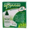 Долфин устр-во для промыв носа при аллергии д/взр 240мл+пак 2г №30