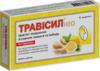 Трависил Нео леденцы №16 лимон (пищевой продукт)