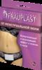 Лейк.термопластырь Frauplast от менструальной боли №2