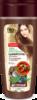 НР шампунь для волос Дегтярный для всех типов волос 270 мл