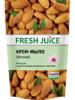 Fresh Juice жидкое крем-мыло с увлаж.молочком 460 мл миндаль запаска