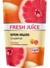 Fresh Juice жидкое крем-мыло с увлаж.молочком 460 мл грейпфрут запаска
