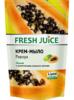 Fresh Juice жидкое крем-мыло с увлаж.молочком 460 мл папайя запаска