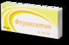 Флуоксетин капсулы 20мг №20