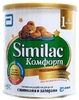 Similac (Симилак) Комфорт 1 0-6 мес 375 г