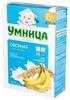 Умница каша молочная овсяная с бананом с 6 мес. 200 г