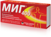 МИГ 400 таб п/плен.об. №20