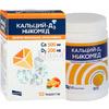 Кальций-Д3 Никомед таб жевательные №50 (апельсиновый вкус)