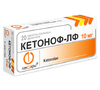 Кетоноф-ЛФ таб п/о 10мг №20
