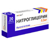 Нитроглицерин таб 0,5 мг №40