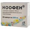 Ноофен капс 250 мг №20
