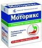 Моторикс таб п/о 10мг №30